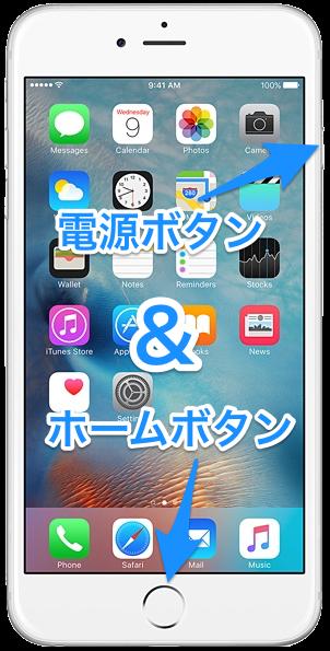 iphone6-plus-box-silver-2014_GEO_US 2