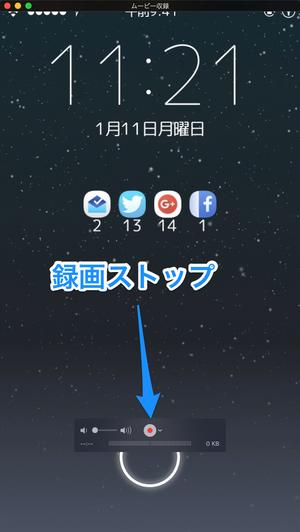 スクリーンショット_7 2
