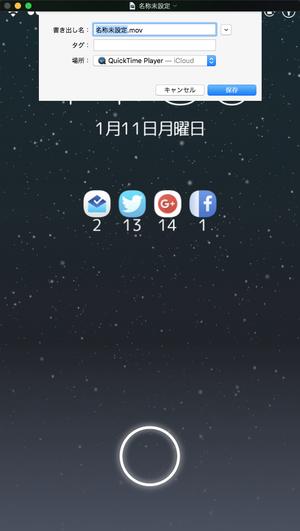 スクリーンショット 10
