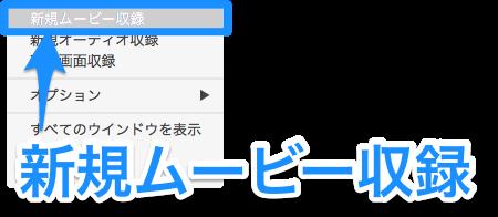 スクリーンショット_2