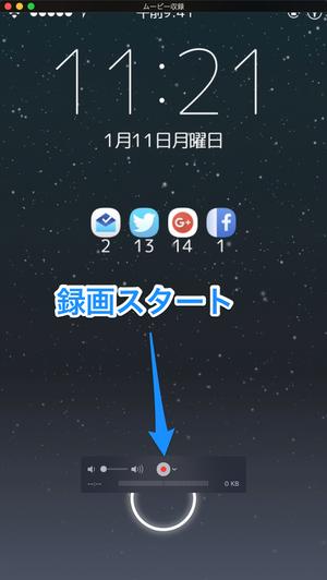 スクリーンショット_7