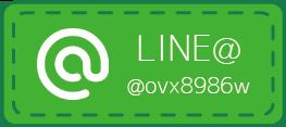 LINE'