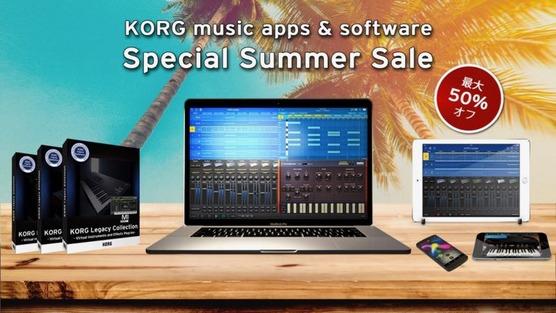 korg_summer_sale2017