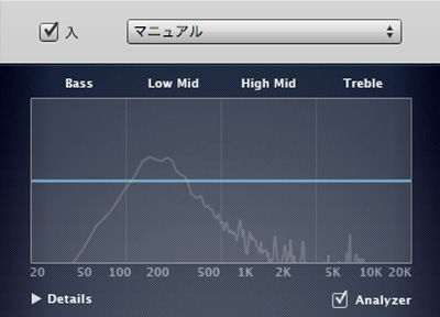Bass_EQ_tascam_iXZ.jpg