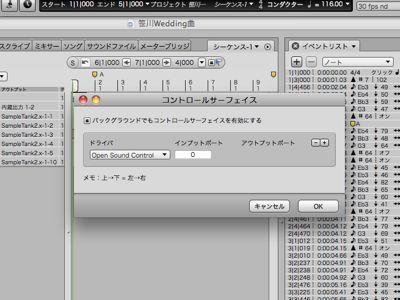 2010-08-071726.jpg