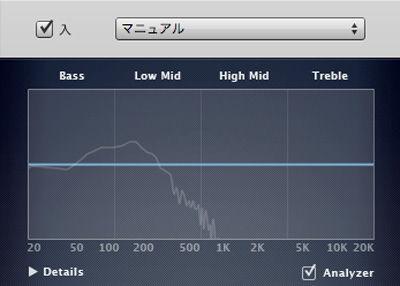 Bass_EQ_USB_H4n.jpg
