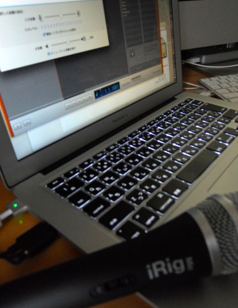 iRig Mic + MacBook Air 接続例