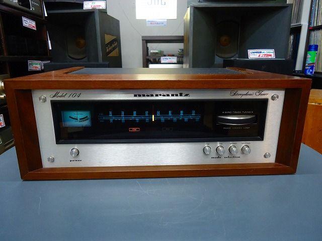 SOUNDMAC-Used