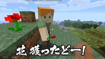 yoikominecraft_05_cs1w1_400x