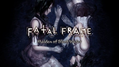 WiiU_Fatal_Frame_Maiden_Of_Black_Water