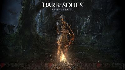 darksouls_01_cs1w1_400x