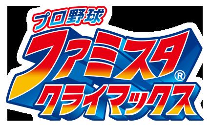logo_famista