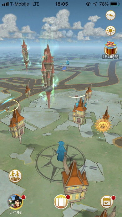 ki_1609376_wizardsunite05_w390