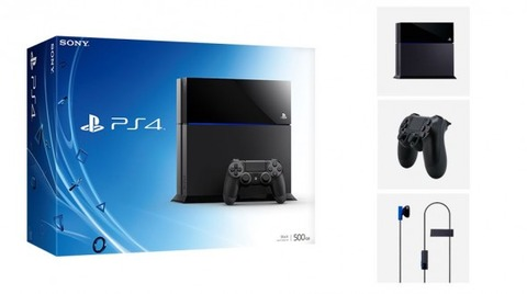 PS4_baseunit_box-590x330
