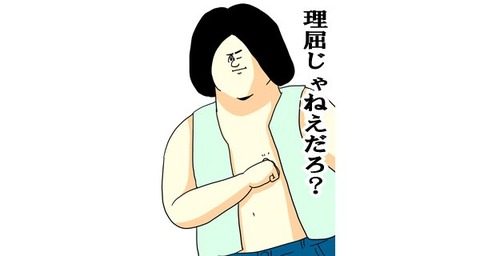 misawa3-2eye