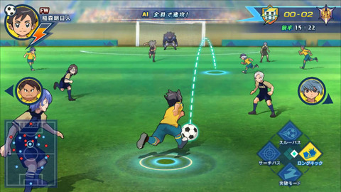 Inazuma_Eleven_The_Scales_of_Ares-973x548
