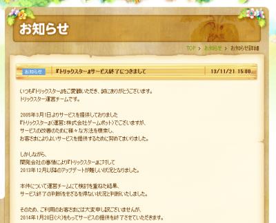 20131121213135cdds