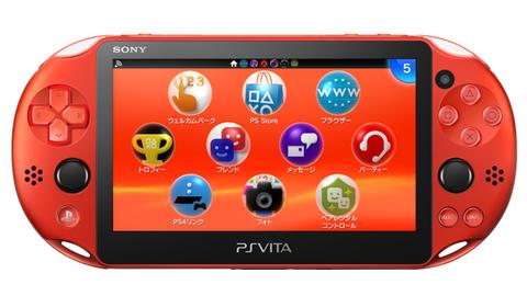 consoles-psvita-model-2000-metallicred-640px-jp
