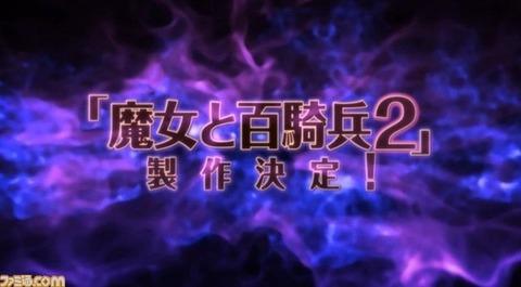 20150512-00000029-famitsu-000-0-view