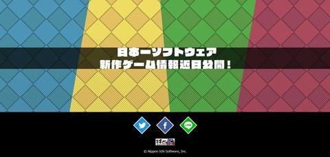 nipponichi-new-title-tease_171016