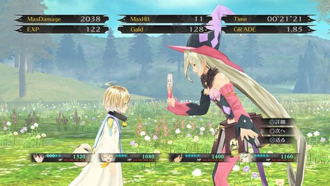 Tales-of-Berseria_2016_03-17-16_006