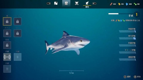 Xbox独占サメオープンワールドARPG『Maneater』CS日本版が神ゲーっぽい件について