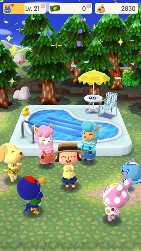 pocketcamp_06_cs1w1_608x1080