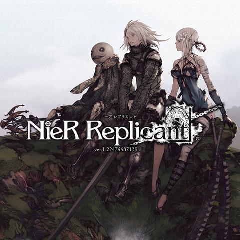 【朗報】PS4版ニーアレプリカント、アクションがメチャクチャ改善される