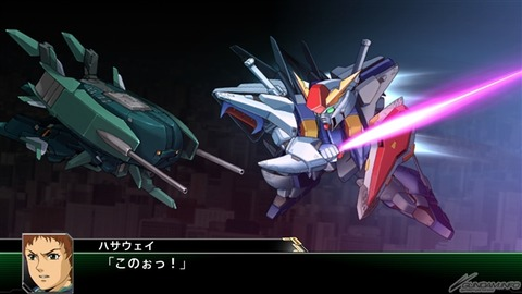 super-robot-wars-v-gundam-hathaways-flash-5