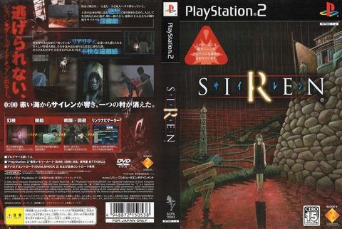 siren1