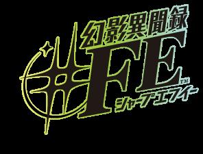logo0100