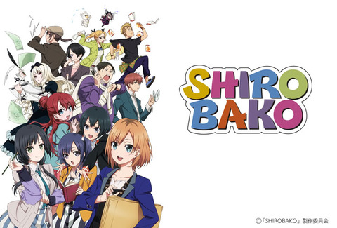 works_shirobako