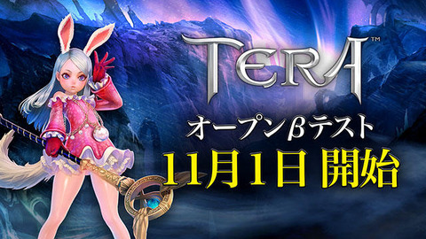 20181029-tera-thum