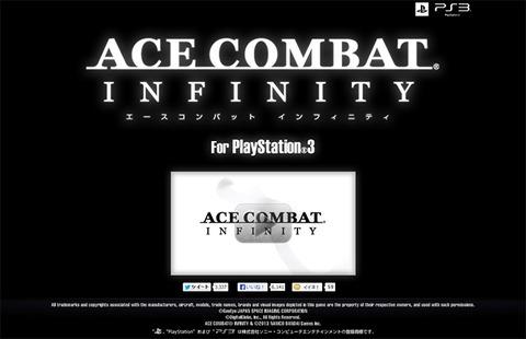 ACE_I_001
