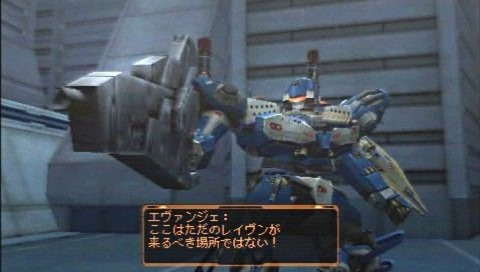 screenshot_psp_armored_core_last_raven005