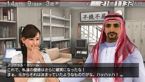 yamada_p-118755