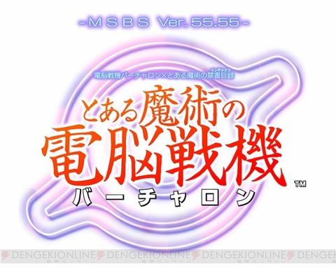 virtualonindex_001_cs1w1_720x