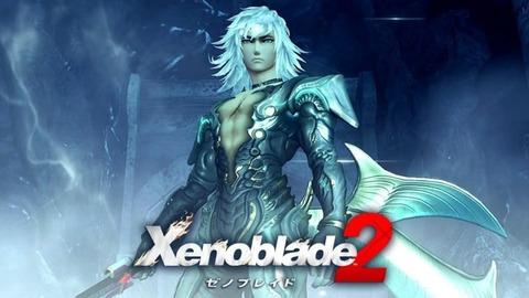 xenoblade2-sin