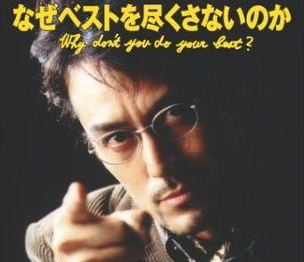 Ueda01