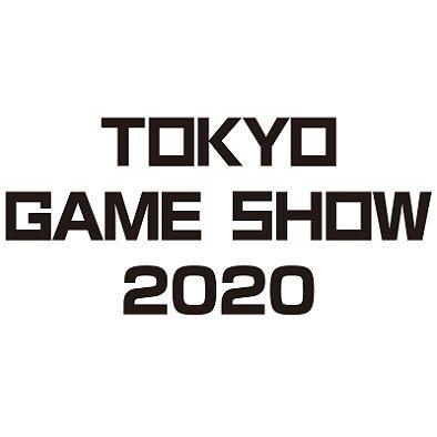 【悲報】東京ゲームショウ、開催発表会をコロナ拡大で中止