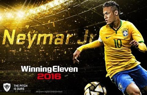 neymar3-500x323
