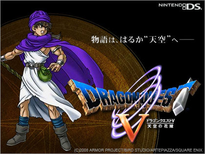dragonquest_5_DS