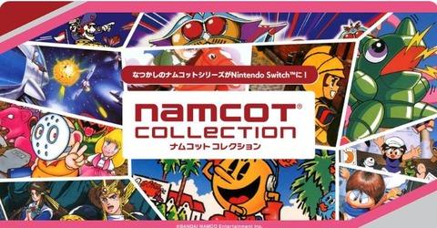 Switch「ナムコットコレクション」DLC第2弾、3弾が配信開始
