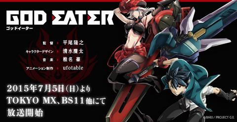 bnr_anime