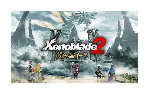 20180613-xeno1-950x604