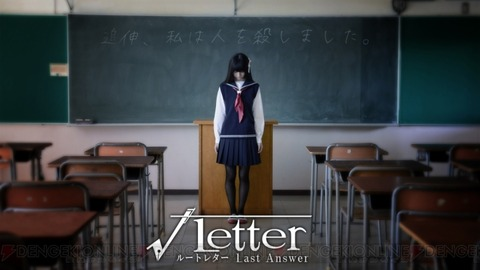 r-letter_001_cs1w1_720x