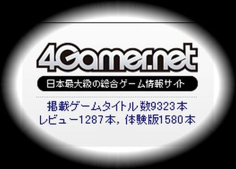 4Gamer