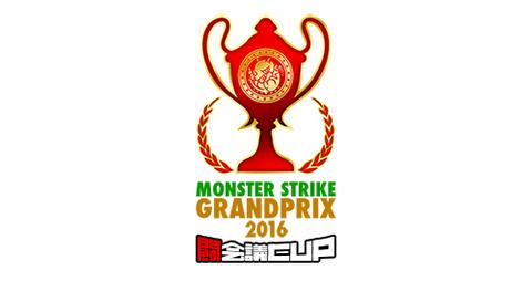 img_monsterstrike_gp_b