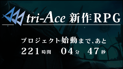 triace_rpg