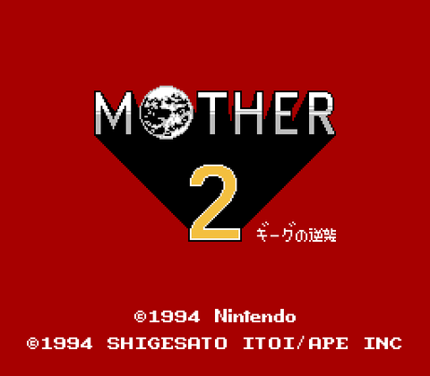 mother2_title